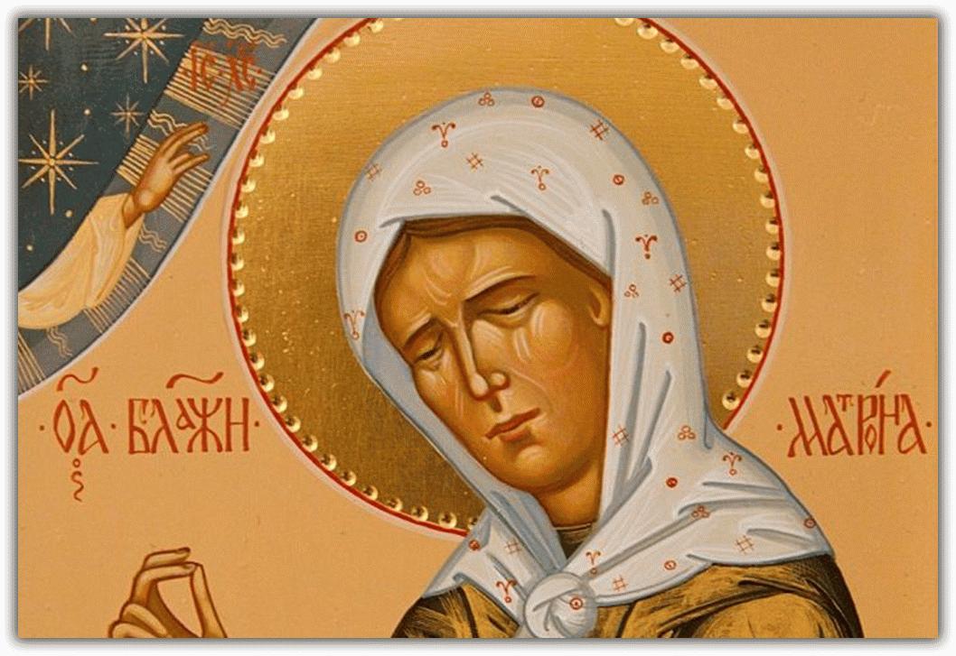 Молитвы о исцелении детей матроне московской